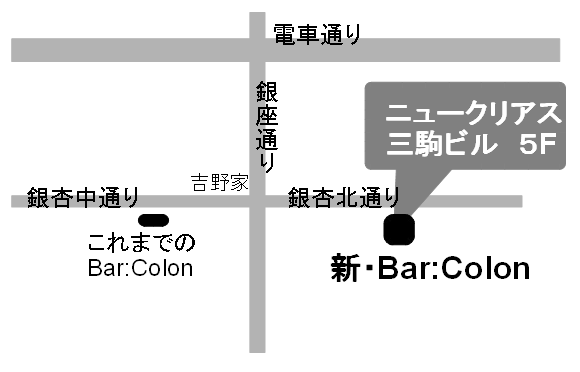 Bar:Colonの地図